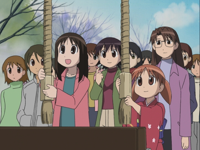 Azumanga Daioh The Animation TV Series image