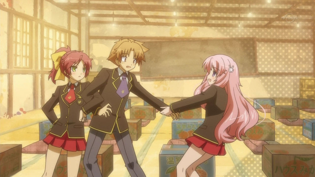 Baka to Test to Shoukanjuu TV Series image