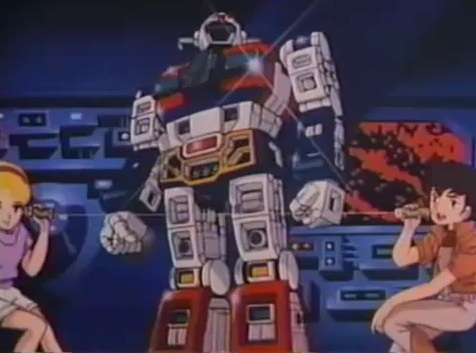 Video Senshi Laserion TV Series image